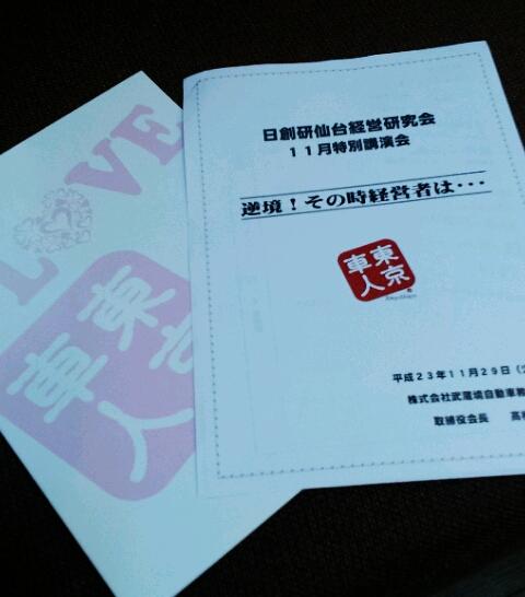2011-11-30 10.01.42.jpg