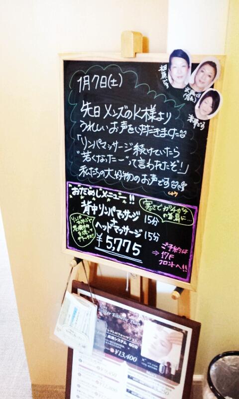 2012-01-07 10.38.57.jpg