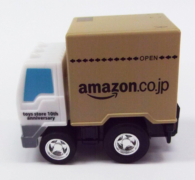 【Amazon.co.jp限定】Amazon.co.jpおもちゃストア10周年記念 チョロQセット(6,000個限定生産)