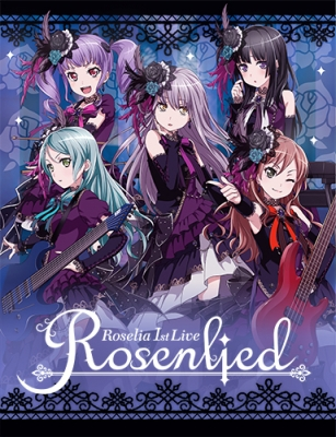 Roselia 1st Live Rosenlied 追加公演