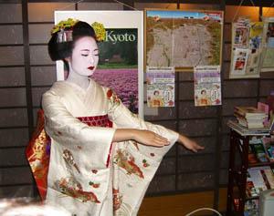 dance of maiko