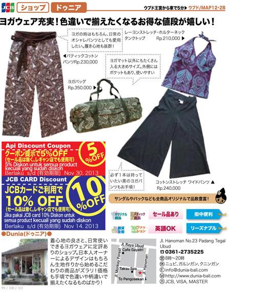 アピマガジン9-10号