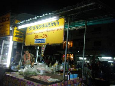 201207バンコク