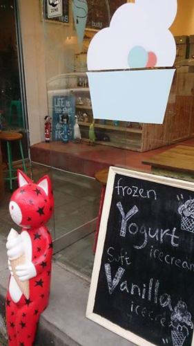 20140516アイスクリーム