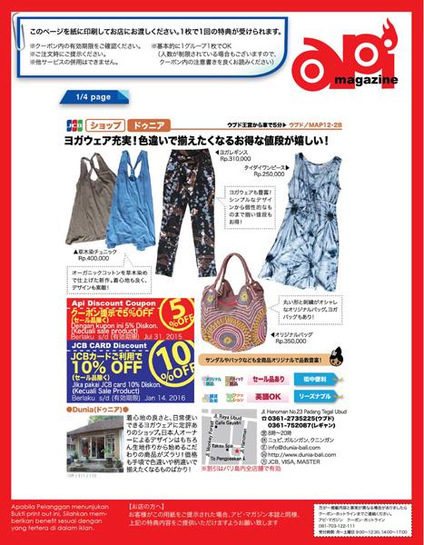 20150516アピマガジン5-6月号
