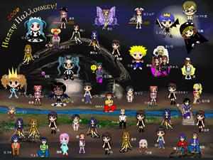 ハッピーハロウィンパーティー2006