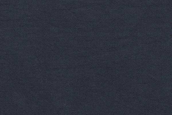 ダイロン エボニーブラック