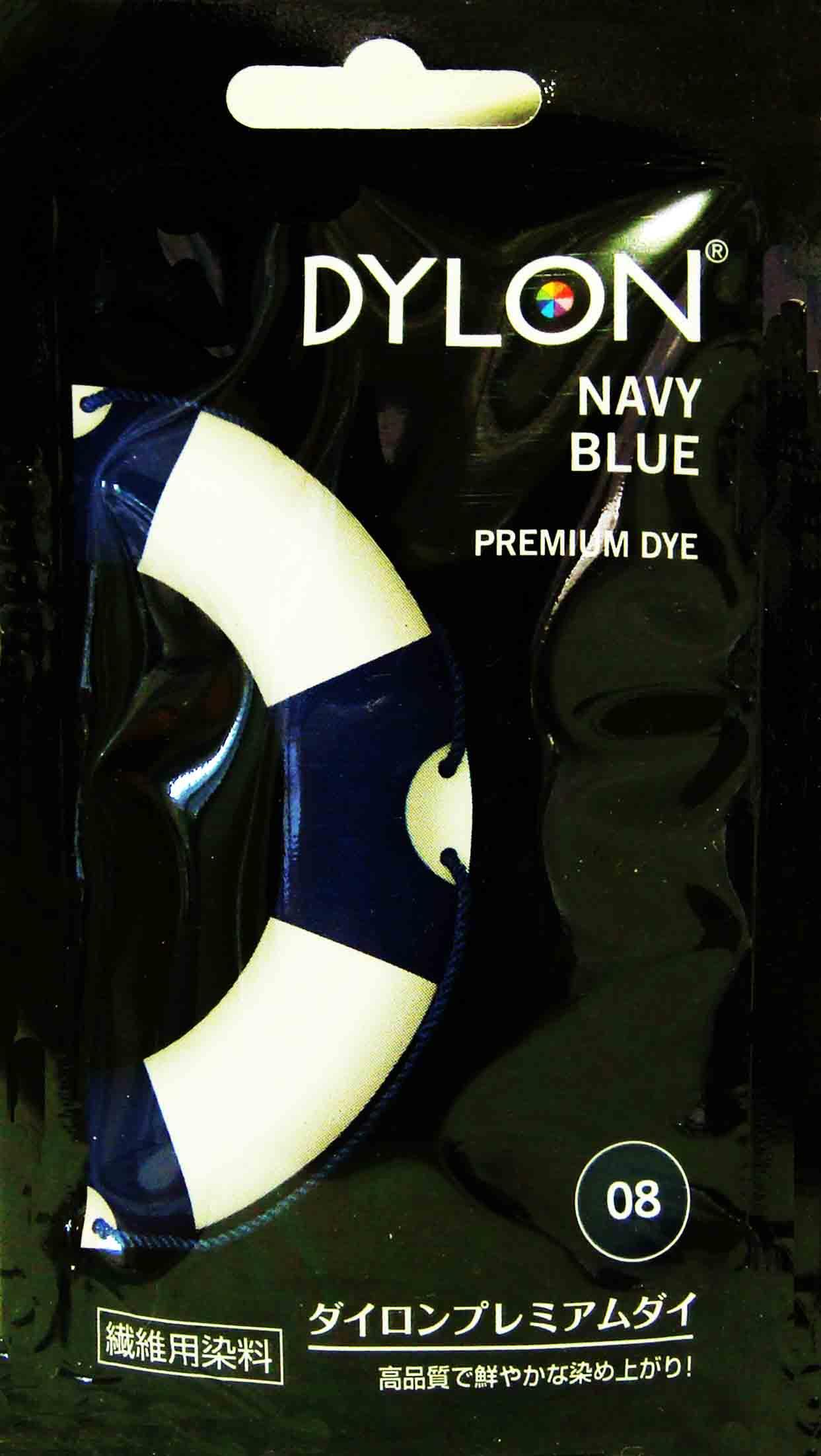プレミアムダイ Navy Blue