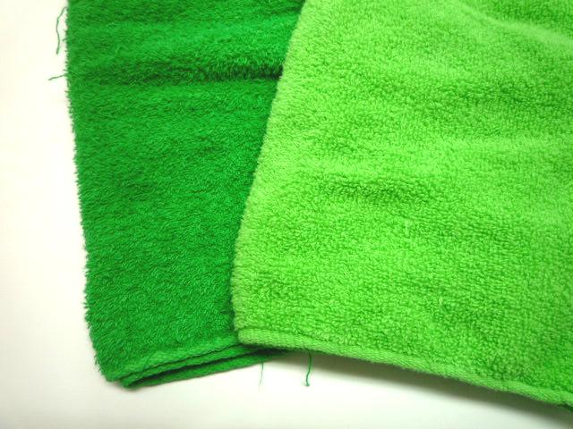 ダイロン トロピカルグリーン