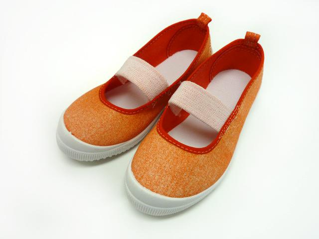 上履き オレンジ色