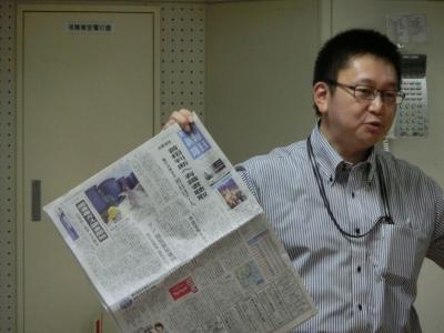4社の新聞を持参してトップニュースを比べてみると・・・