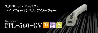 ITL560GV_itecs_cino