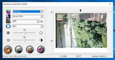 QuickScan_プレビュー画面