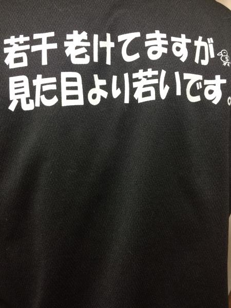 ブログ564 003.jpg