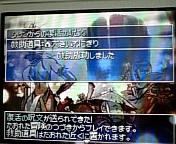 20061227_183922.jpg