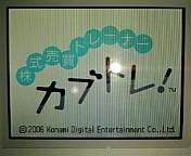 20070204_210616.jpg