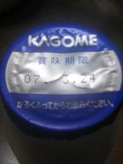 20070325_242799.JPG