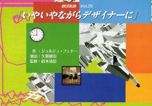 pamphlet_designer.jpg