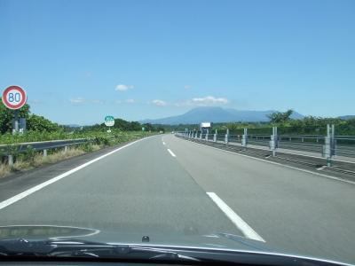 高速道路から
