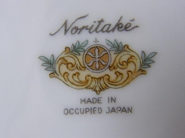 ノリタケ裏印