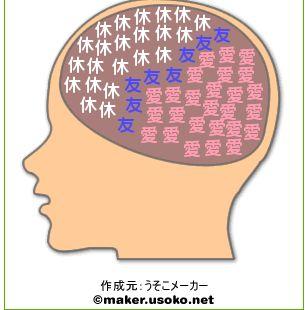 本名漢字.jpg
