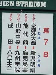 20100814_985956.jpg