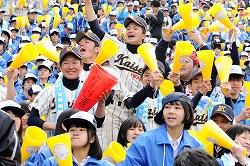 130323縺・o縺堺サ・iwaki1153.jpg