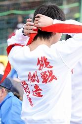 130323縺・o縺肴オキ譏・iwaki1013.jpg