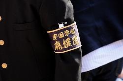 yasuda3017.jpg