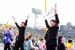 yasuda3088.jpg