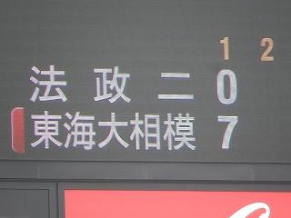 DSCN5044.jpg