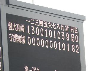 DSCN8783.jpg