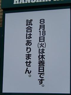DSCN0442.jpg
