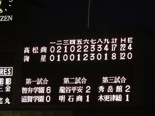 DSCN0869.jpg