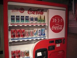 日本語の自動販売機