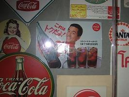 加山雄三さんの販促物