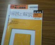 200507171643.jpg