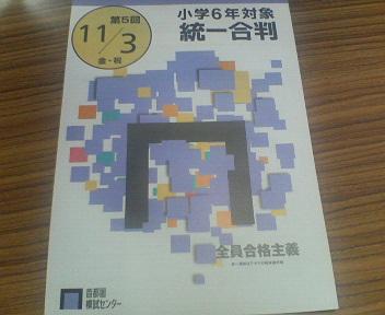 20061011_230839.jpg