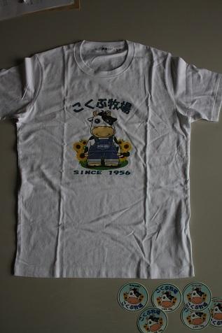 国分牧場Tシャツ