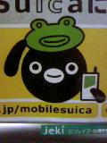 20061007_156440.JPG