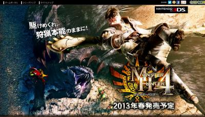 http://www.capcom.co.jp/monsterhunter/4/