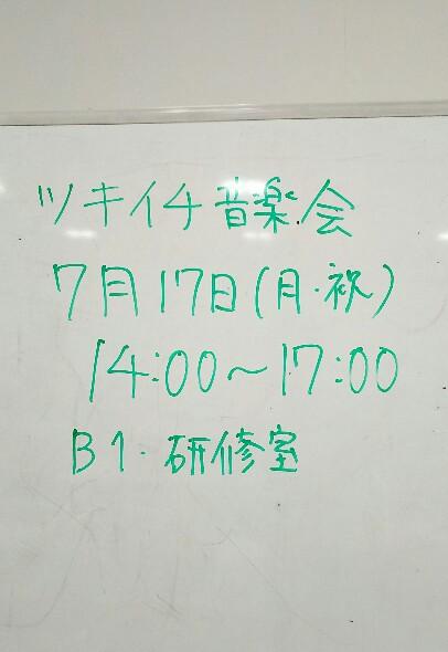 IMG_20170622_203811.jpg