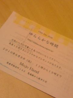 100422_2052~01.jpg