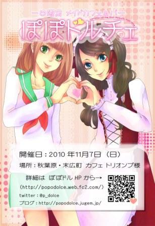 mid211_web.jpg