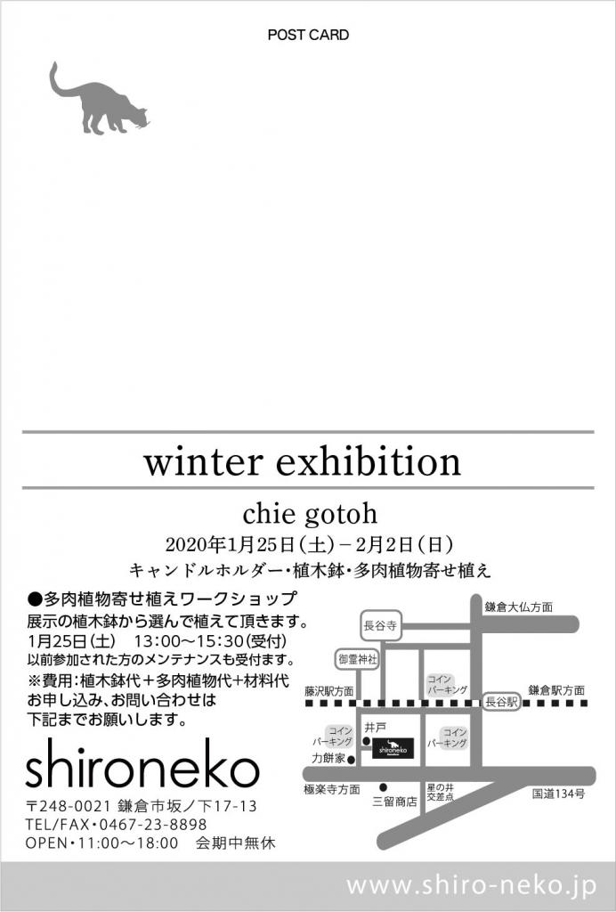 20shironeko_atena_trimming.jpg