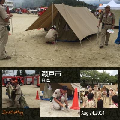 瀬戸市総合防災訓練2