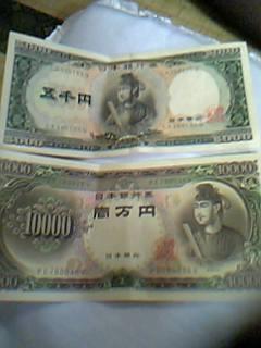 20070504_155959.jpg