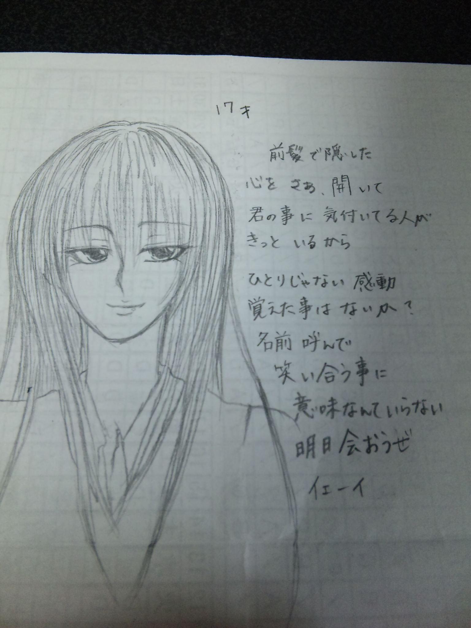 100327_1907481.jpg