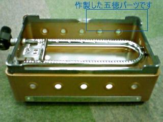 イワタニ大たこ焼き器用鉄板