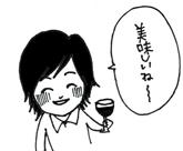 酔っ払い信ちゃん